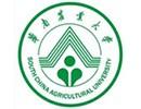 华南农业大学茶学系