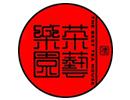 茶艺乐园(陈国璋茶艺馆)