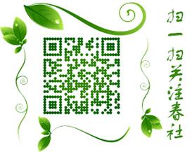 广州茶艺培训,茶艺师培训,评茶员培训专业机构