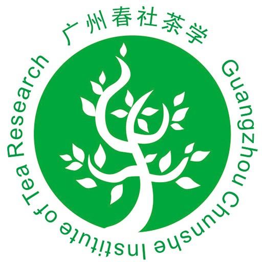 春社茶学合作单位|专注茶学专业教育