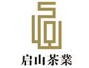 广州启山茶业