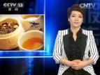 【年度重磅】盘点2015年中国茶业大事件
