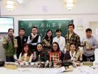 再见2015——春社茶学跨年茶酒会圆满结束